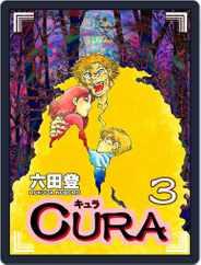CURA キュラ (Digital) Subscription May 2nd, 2021 Issue