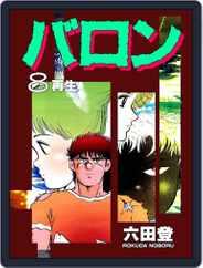 バロン (Digital) Subscription May 7th, 2021 Issue