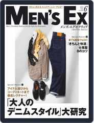 MEN'S EX メンズ ・エグゼクティブ (Digital) Subscription May 6th, 2021 Issue