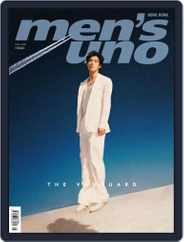 Men's Uno Hk (Digital) Subscription May 24th, 2021 Issue