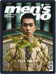 Men's Uno (Digital) Subscription May 24th, 2021 Issue