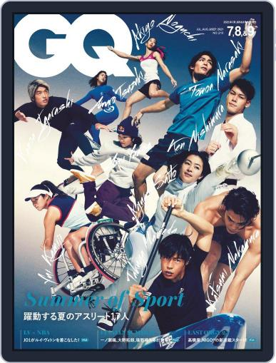Gq Japan (Digital) May 25th, 2021 Issue Cover