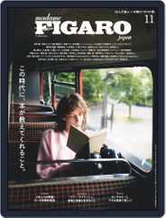 フィガロジャポン madame FIGARO japon Magazine (Digital) Subscription September 18th, 2021 Issue