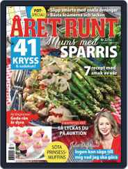 Året Runt (Digital) Subscription May 27th, 2021 Issue