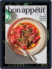 Bon Appetit (Digital) Subscription June 1st, 2021 Issue