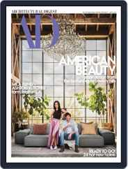 Architectural Digest (Digital) Subscription June 1st, 2021 Issue