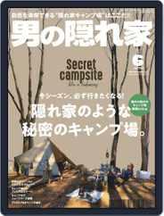 男の隠れ家 (Digital) Subscription April 27th, 2021 Issue