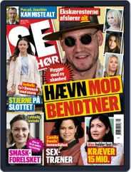 SE og HØR (Digital) Subscription May 26th, 2021 Issue