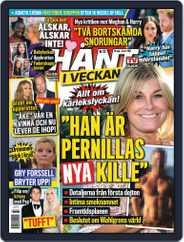 Hänt i Veckan (Digital) Subscription May 26th, 2021 Issue