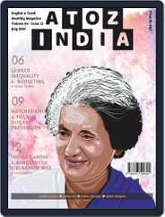A TO Z INDIA Magazine (Digital) Subscription July 1st, 2021 Issue