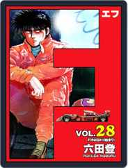 F(エフ) (Digital) Subscription April 27th, 2021 Issue