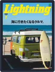 Lightning (ライトニング) (Digital) Subscription May 28th, 2021 Issue