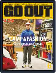 GO OUT (Digital) Subscription April 27th, 2021 Issue