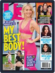 Us Weekly (Digital) Subscription June 7th, 2021 Issue