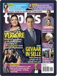 TV Plus Afrikaans (Digital) Subscription June 3rd, 2021 Issue