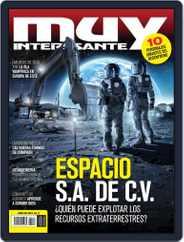 Muy Interesante México (Digital) Subscription June 1st, 2021 Issue