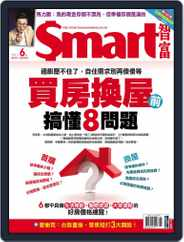 Smart 智富 (Digital) Subscription June 1st, 2021 Issue