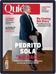 Quién (Digital) Subscription June 1st, 2021 Issue