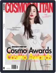 Cosmopolitan Korea (Digital) Subscription May 5th, 2021 Issue