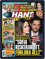 Hänt i Veckan (Digital) Subscription June 2nd, 2021 Issue