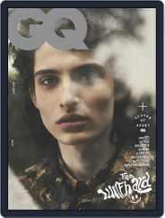 Gq España (Digital) Subscription June 1st, 2021 Issue