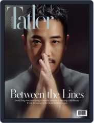 Tatler Hong Kong (Digital) Subscription June 1st, 2021 Issue