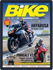 BIKE India (Digital) Subscription June 1st, 2021 Issue
