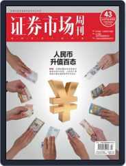 Capital Week 證券市場週刊 (Digital) Subscription June 4th, 2021 Issue