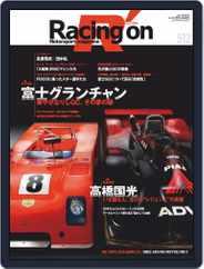 Racing on  レーシングオン (Digital) Subscription April 1st, 2021 Issue