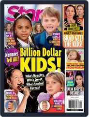 Star (Digital) Subscription June 14th, 2021 Issue