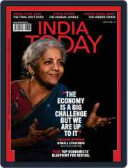 India Today (Digital) Subscription June 14th, 2021 Issue