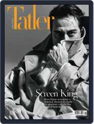 Tatler Malaysia (Digital) Subscription June 1st, 2021 Issue