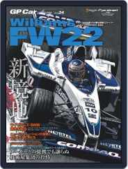 GP Car Story (Digital) Subscription December 16th, 2020 Issue