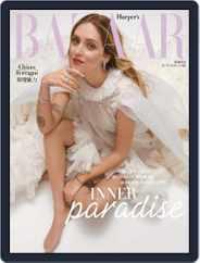 Harper's BAZAAR Taiwan (Digital) Subscription June 8th, 2021 Issue
