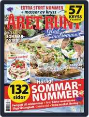 Året Runt (Digital) Subscription June 10th, 2021 Issue