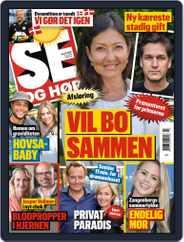 SE og HØR (Digital) Subscription June 9th, 2021 Issue