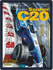 GP Car Story (Digital) Subscription June 5th, 2021 Issue