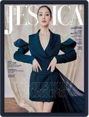 旭茉 Jessica (Digital) Subscription June 10th, 2021 Issue