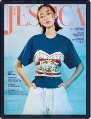 旭茉 Jessica (Digital) Subscription May 3rd, 2021 Issue