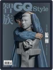 智族GQ Style (Digital) Subscription November 7th, 2020 Issue