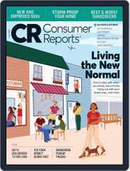 Consumer Reports (Digital) Subscription July 1st, 2021 Issue