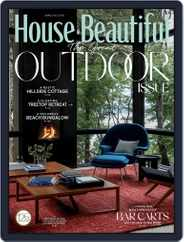 House Beautiful (Digital) Subscription June 1st, 2021 Issue