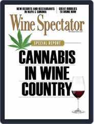 Wine Spectator (Digital) Subscription June 15th, 2021 Issue