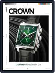 CROWN Indonesia Magazine (Digital) Subscription April 22nd, 2021 Issue