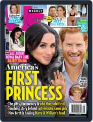 Us Weekly (Digital) Subscription June 21st, 2021 Issue