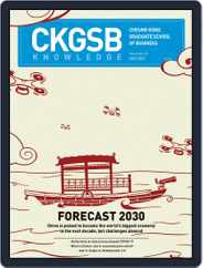CKGSB Knowledge - China Business and Economy (Digital) Subscription May 1st, 2021 Issue