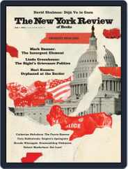 The New York Review of Books (Digital) Subscription July 1st, 2021 Issue