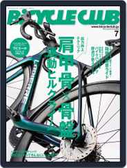 Bicycle Club バイシクルクラブ (Digital) Subscription May 20th, 2021 Issue