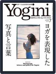 Yogini(ヨギーニ) (Digital) Subscription June 16th, 2021 Issue