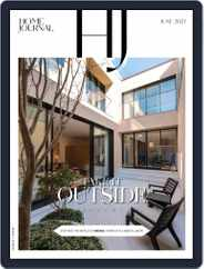 Home Journal (Digital) Subscription June 1st, 2021 Issue